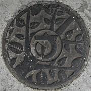 栃木県那須郡南那須町