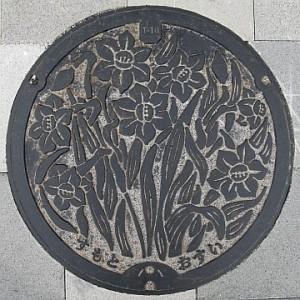 兵庫県洲本市