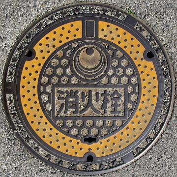 千葉県夷隅郡岬町