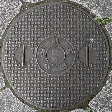 東京帝國大學航空研究所
