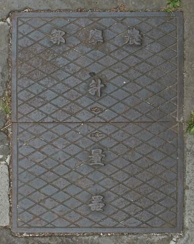 東京帝國大學農學部