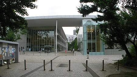 東京大学駒場コミュニケーション・プラザ