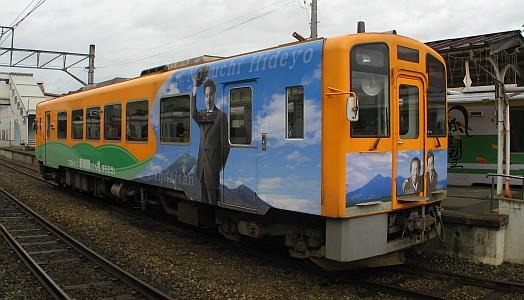 新千円札発行記念列車