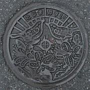 福島県南会津郡田島町
