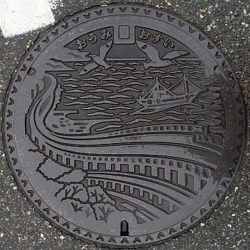 新潟県西頸城郡青海町