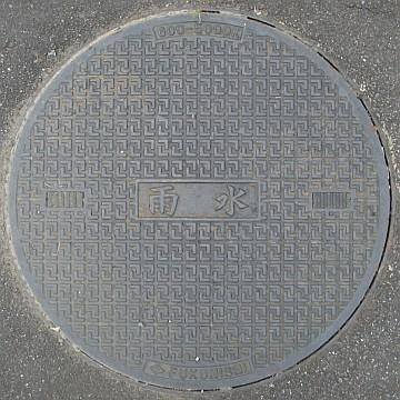 東京大学(駒場IIキャンパス)