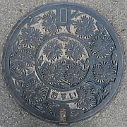 山梨県甲府市