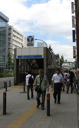 地下鉄新横浜駅
