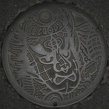 青森県青森市