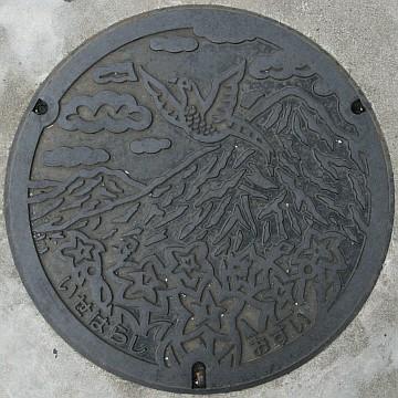 神奈川県伊勢原市