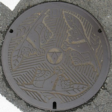 神奈川県秦野市