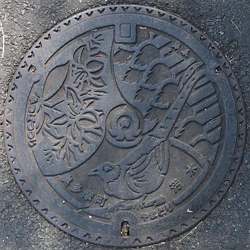 東京都西多摩郡奥多摩町