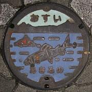東京都あきる野市