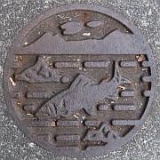 東京都秋川市
