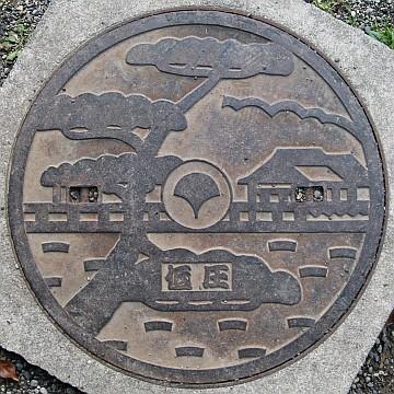 東京都立公園(浜離宮恩賜庭園)
