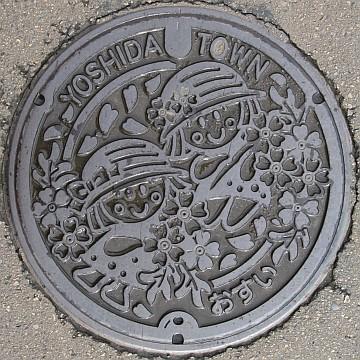 新潟県西蒲原郡吉田町