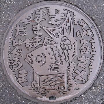 新潟県西蒲原郡巻町