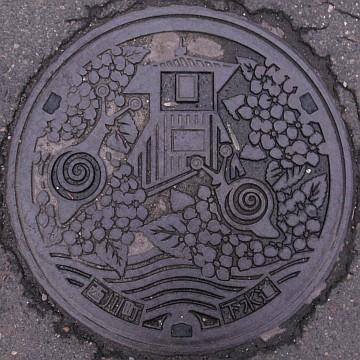 新潟県西蒲原郡西川町