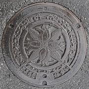 新潟県豊栄市