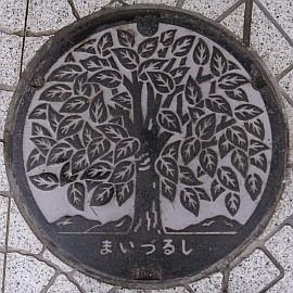 京都府舞鶴市
