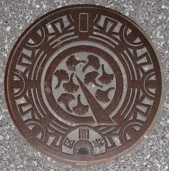 滋賀県坂田郡米原町