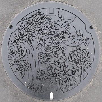 埼玉県入間郡三芳町