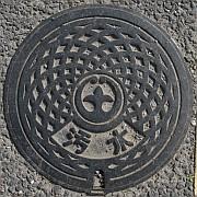 茨城県土浦市
