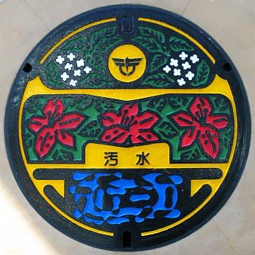 滋賀県坂田郡近江町