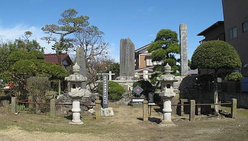 笹川繁蔵之碑