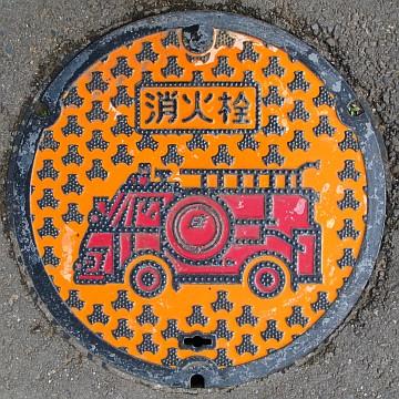 千葉県香取郡東庄町
