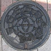 滋賀県草津市