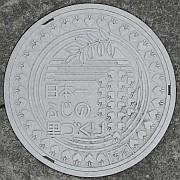 山形県東田川郡藤島町