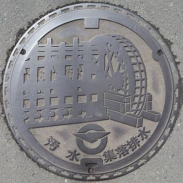 栃木県下都賀郡国分寺町