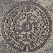 長野県東筑摩郡麻績村