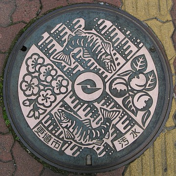長野県更埴市