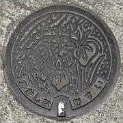 長野県東筑摩郡明科町