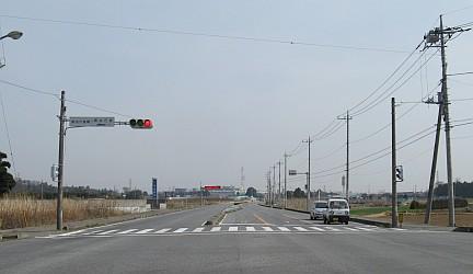 新治村の風景