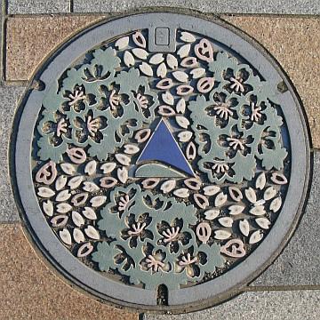 東京都足立区