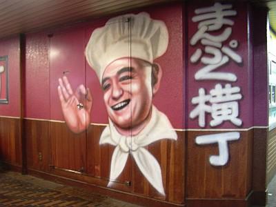川崎競馬場 まんぷく横丁