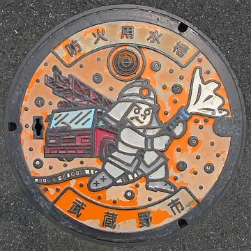 東京都武蔵野市