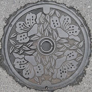 長野県岡谷市