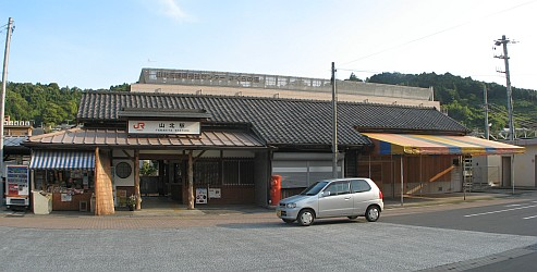駅からマンホール » 神奈川県 山北町