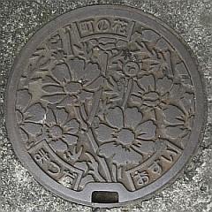 神奈川県足柄上郡松田町