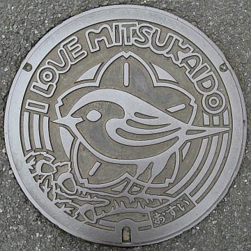 茨城県水海道市