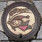 七夕まつりイメージキャラクター