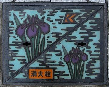 愛知県刈谷市