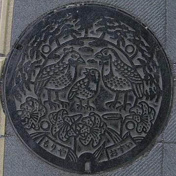 茨城県守谷市