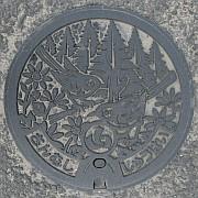 千葉県山武市
