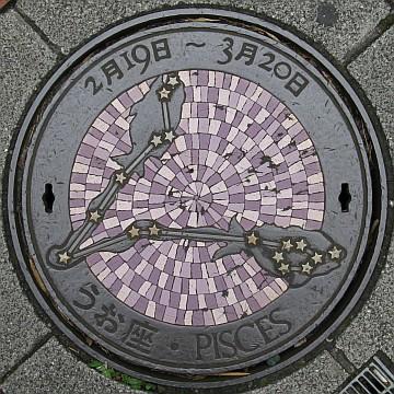 埼玉県川口市