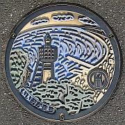 千葉県飯岡町